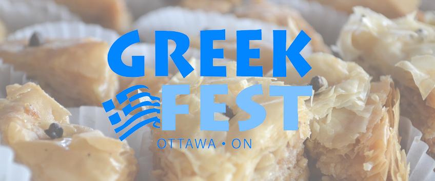 greekfest2016