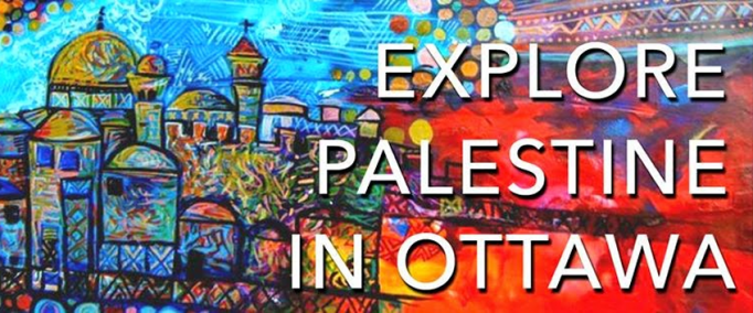 palestineFest2016